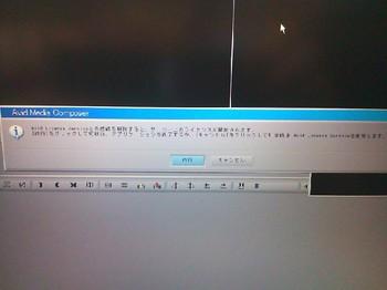 SN3N0718.jpg